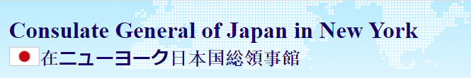 Consulate General of Japan